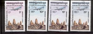 CAMBODIA C55-C58 USED RIGHT AIRMAILS SET 1984