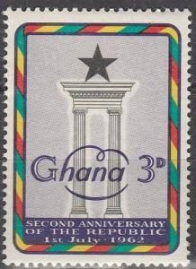 Ghana  #121  MNH (S657)