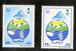 SAUDI ARABIA 1084-5  MNH  SCV  $2.05 BIN $1.10
