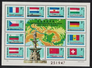 Hungary Ships Flags Danube Commission MS SG#MS3160