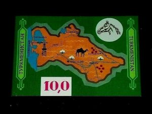 TURKMENISTAN #9, 1992, MAP, OIL, CAMEL, HORSE, SOUVENIR SHEET, MNH, NICE! LQQK!