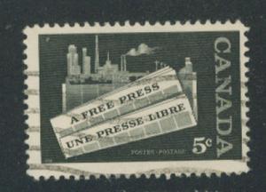 Canada SG 501   FU
