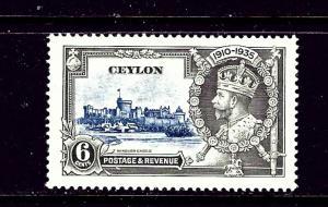 Ceylon 260 MH 1935 KGV Silver Jubilee