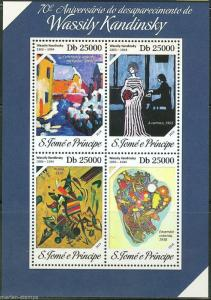 SAO TOME  2014 70th MEMORIAL ANNIVERSARY OF WASSILY KANDINSKY  SHEET MINT NH