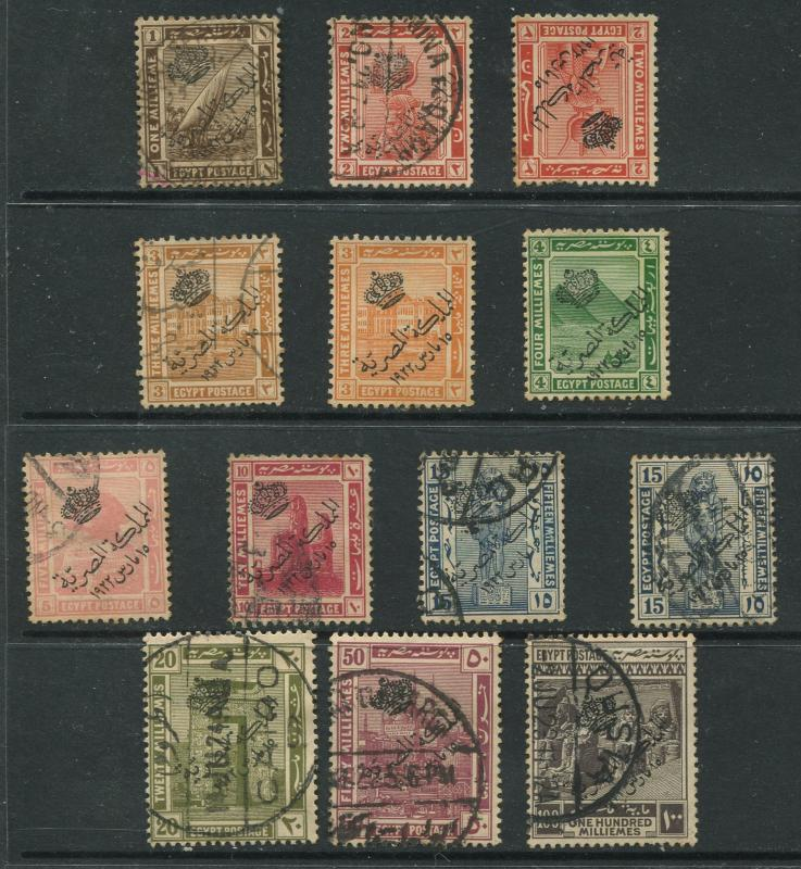 Egypt - Scott 78-88- Overprint Definitives Issue-1922 - FU - Set of 11 Stamps
