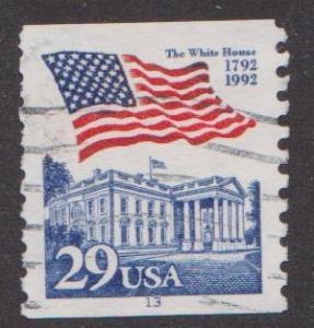 US #2609 White House Flag Used PNC Single plate #13