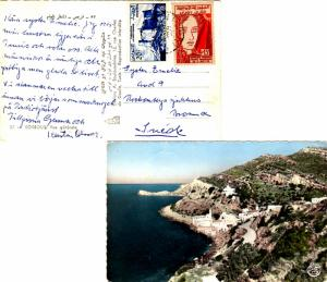 Tunisia 20F Genoese Fort at Tabarka and 15F Republic First Anniversary 1959 T...
