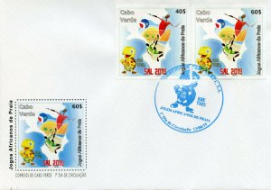 Cape Verde 2019 FDC Sports Stamps SAL 2019 African Beach Games Football 2v Set