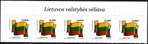 LITHUANIA 2021-12 Definitive: Flag, 49c Re-print with new Date. Top STRIP, MINT