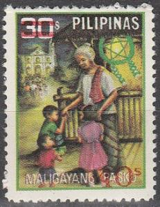 Philippine Is #1482  MNH  (S6066)