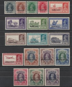 INDIAN STATES NABHA : 1938 KGVI Pictorial set 3p - 25R . RARE1