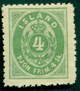 ICELAND #O3 (Tj3) 4sk geen Official, og, LH, VF, Scott $110.00