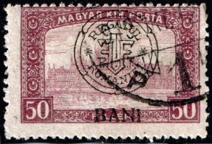 HUNGARY STAMP ROMANIAN SURCHARGED USED STAMP LOT #8