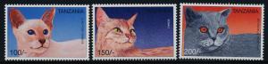 Tanzania 1518-20 MNH Domestic Cats