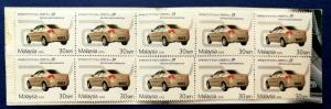 Malaysia Scott # 1012 Proton Gen 2 Car Stamp Booklet MNH
