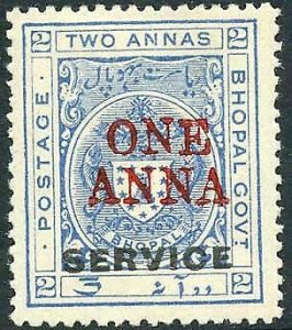 Bhopal SGO327d 1a (V) on 2a Ultramarine M/M (vertical crease)
