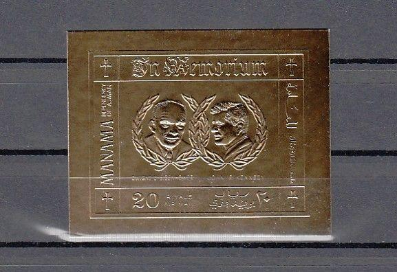 Manama, Mi cat. 252 A. Memorial Gold Foil issue. Eisenhower & J. Kennedy.