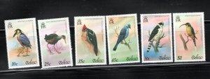 Belize SC416-421a w/SS-BoatBilledHeron-Woodpecker-LaughingFalcon MNH 1979