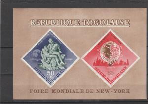 Togo #537a MNH F-VF CV $2.75 (V4491L)