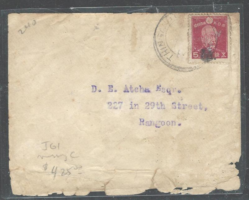 BURMA JAPANESE OCCUPATION (P2508B) ON JAPAN SHOWA 5S SGJ61 COVER MISSING C