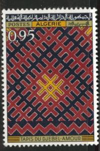 ALGERIA Scott 395 mint no gum Rug stamp 1968