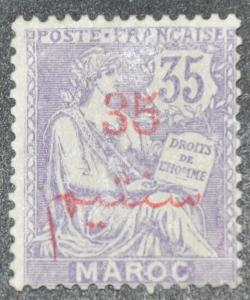 DYNAMITE Stamps: French Morocco Scott #34 – UNUSED