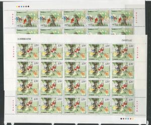 China -Scott 3824-25 - Childrens Ball Games - 2010-12-MNH- 2 X Full Sheets