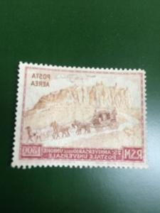San Marino,Airmail,1951,300L Full Complete Offset On Gum. MNH.
