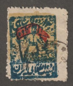 Persian stamp, Persi# DGN4, used, The Gilan Rebellion Issue,12ch, must have