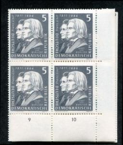 Germany: East (DDR) 570-573 MNH Corner Blks with no.number