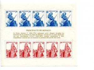 Monaco 1985  Europa sheets Mint VF NH - Lakeshore Philatelics