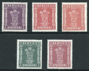 India 1950 SGO161/4 Official High Values (2r shade) M/M