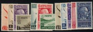 Italian East Africa - 1938 - SC 1-11,13 - HH