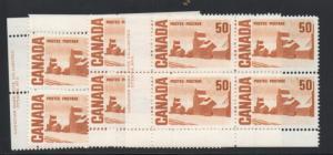 Canada Sc 465A 1971 Pl2 Grain Elevator Matched set Plate Blocks mint NH
