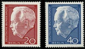 GERMANY BERLIN 1964 RE-ELECTION of LUBKE SET MINT (NH) SG B228-9 P.14 SUPERB