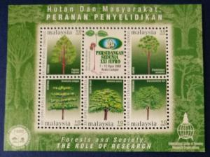 Malaysia # 796-799 Commemorating International Union of Forestry Research World