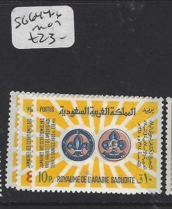 SAUDI ARABIA (P0102B)  BOY SCOUT SG 644-6   MOG