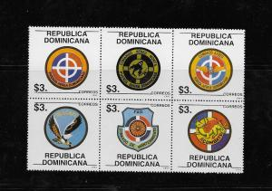 DOMINICAN REPUBLIC STAMP MNH #ABRIL2