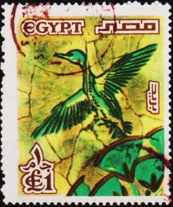 Egypt. 1978 £E1 S.G.1351 Fine Used