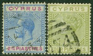 EDW1949SELL : CYPRUS Scott #23, 81 Very Fine, Used. Catalog $49.50.