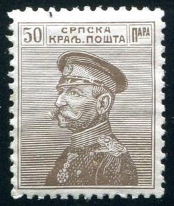 Serbia Sc#122 MH F-VF (Se)