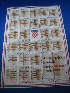 CROATIA 1991 - SCOTT # RA31a  FULL PANE  MNH