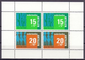 Antilles. 1973. bl3. children. MNH.