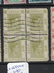 Hong Kong KGVI SG 150 Block of Four Bar Cancel VFU (5dsf)