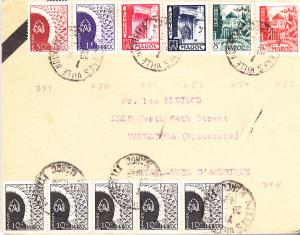 French Morocco #248 x 5, 249,250,251,252,254,& 255  on Cover