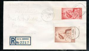Dominica #114 - #115 Very Fine Used On Registered First Day Cover