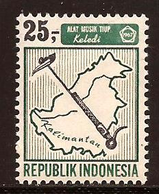 Indonesia  #  720  Mint