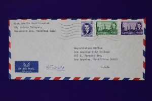 Iran airmail cover to USA 1960s used sc#1380 1383 1377