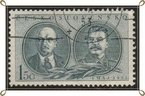 Czechoslovakia #590 - Used - (CZ)