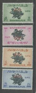 Pakistan - Bahawalpur O25-8  MNH cgs